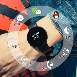 Circular Sports Bracelet Smart Watch Male Student Multifunctional Waterproof Swimming Step Counter Running Watch Female Millet Tide Upgrade Heart Rate Blood Pressure Stopwatch Color Screen Vibration Reminder Electronic Bracelet