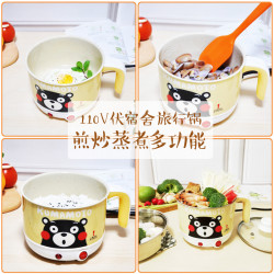 110V Volt Electric Skillet Abroad Japan, Usa And Canada Household Appliances Kitchen Small Appliances Portable Travel Pot