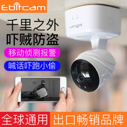 Wireless Camera Wifi Mobile Phone Remote Night Vision Cctv Closed Circuit Probe Indoor Home Monitor Hd Set