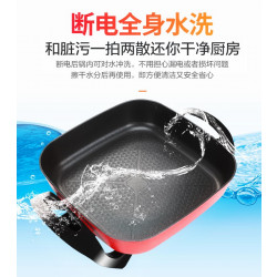 New Electric Fire Hot Pot Home Multifunctional 4 People-6 People Electric Fire Pot Small Appliances Kitchen Appliances Fried