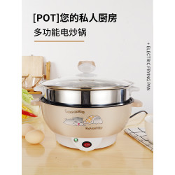 Mini Electric Hot Pot Cooking Pot More Than Small Type Electric Skillet Household Kitchen Small Appliances Travel Small Appliances