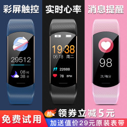 Color Screen Smart Sports Bracelet Monitoring Heart Rate Blood Pressure Heartbeat Men And Women Couple Watch Multifunction 3 Waterproof 5 Fitness 2 Running Pedometer 4Th Generation Bracelet Suitable For Apple Huawei Glory Xiaomi