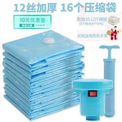 Compression Vacuum Bag  Storage  Bag King Bags Vacuum Compression Pump Housing
