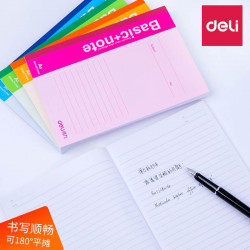A5 Notebook Exercise Books Stationery  Set A4 Diary Note Boo