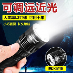 Led Flash Light  Light Zoomable Focus Torch Lamp