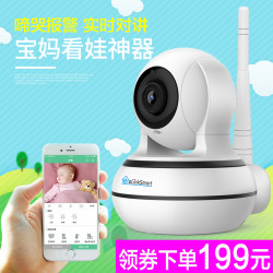 Baby Monitor Crying Remind Baby Room Care Instrument Remote Intercom Cry Monitor Monitor Camera