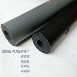 Natural Rubber Pu Micro Defects Tyrant Yoga Mat Anti-Slip Leather Thickened Household Width Length Yogamat Wholesale