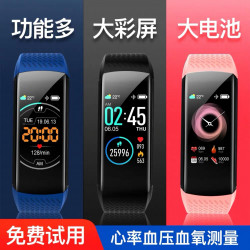 Applicable Huawei Smart Bracelet Sports Monitoring Heart Rate Blood Pressure Heartbeat Blood Oxygen Detection Color Screen Universal Couple Watch Multifunction 3 Waterproof Running Pedometer 4 Generation 5 Student Sleep Pedometer