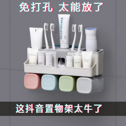 Toothpaste Holder Toothbrush Rack Suction Wall Type Bathroom