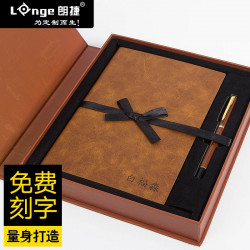 Longjet A5 Thickened Notepad Gift Notebook Stationery  Set