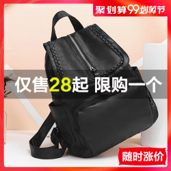 2019 The New Network Red Ins Shoulder Bag Female Korean Fashion Tide Ms. Wild Casual Small Back Pack Travel Book Package