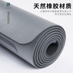 5-6Mm Slightly Flawed Natural Rubber Pu Leather Non-Slip Yoga Tyrant Mat Non-Slip Thick Long Width Yogamat