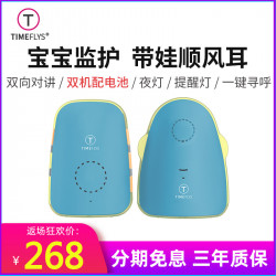 Mecore Baby Monitor Camry + Children'S Room Sleeping Artifact Crying Monitor Alarm Two-Way Intercom Care Device