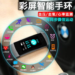 Smart Exercise Bracelet Heart Rate Blood Pressure Monitoring Sleep Heartbeat Waterproof Couple Color Screen Multi-Function Watch Female Swimming Running Pedometer Men Elderly Anti-Lost Lost Apple Android Universal