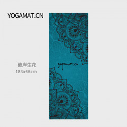 Yogamat Yoga Blanket Shop Towel Sweat-Absorbent Non-Slip Portable Pad Rest Technique Beginner Female Cover Blanket