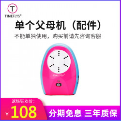 Meixin Baby Monitor Baby Monitor Wireless Monitor Original Sound Cry Monitor Alarm 700R