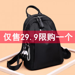 Shoulder Bag Lady 2019 New Korean Wild Tide Back Bag Oxford Cloth Casual Fashion Large Capacity Travel Book Package