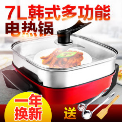 Household Small -Type Non-Stick Frying Pan Can Cook In-One Copy Steaming Pot Dormitory Noisy Appliances Kitchen Appliances