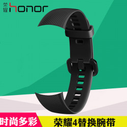 Honor Bracelet 4/5 Strap Huawei 3E Smart Bracelet Male Crs-B19 / B29 Universal Nfc Wristband Female Running Edition Standard Edition Watch Replacement Accessories Sports Waterproof Original Non-Metal