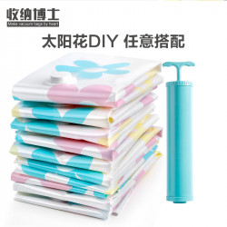 Vacuum Bag Clothes Storage Plastic Bag Sealing Pump Travel